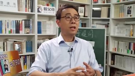 孩子不自信,彭老师教你绝招 樊登亲子周直播 20201121