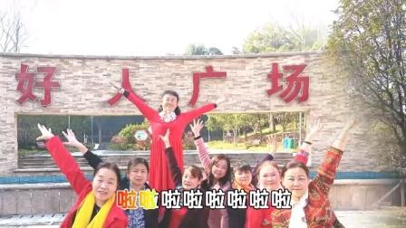 健康快乐彩视作品集:《高歌乐舞相聚马鞍公园》,华容广厦社区姐妹健身舞蹈队相聚马鞍公园掠影。