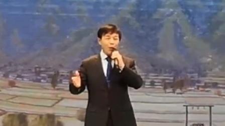 贾文龙 豫剧《幸福歌》20201115