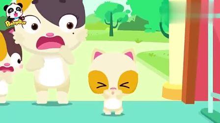 宝宝巴士:猫妈妈带着咪咪和乐乐去图书馆