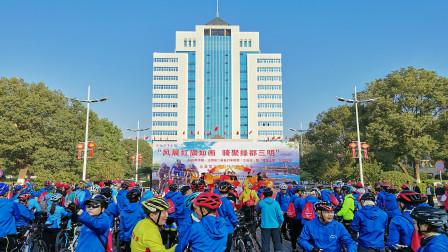风展红旗如画 · 骑聚绿都三明——2020沙县第三届骑游大会