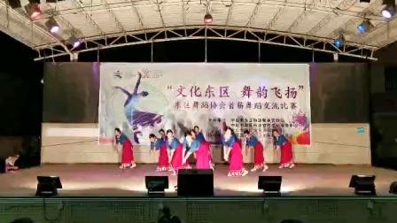 我的九寨,(2020年11月21日)在参赛中,我们东裕舞蹈队拿下第二名