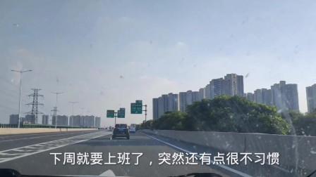 陕西开车21小时到达广东,把丈母娘送到家,这边竟然都还穿着短袖