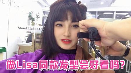 维吾尔古丽做Lisa同款发型,感觉又年轻两三岁,跳螃蟹舞太可爱了