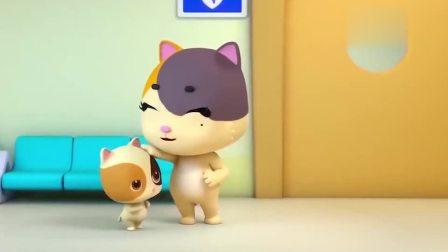 宝宝巴士奇妙救援队:咪咪要去进行健康检查,但是它很害怕!