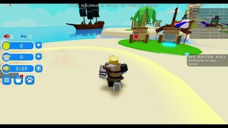 Roblox沙滩模拟器:建造属于自己的沙滩城堡