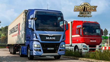 欧洲卡车模拟2:虚假的头尾车 | 2020/11/21播录像(1/2)