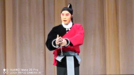 《飞云浦》成都市京剧院惠民武戏专场,天津京剧院梅花奖得主张幼麟率众弟子领衔主演2020.11.21新声剧场演出。
