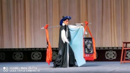 《白水滩》成都京剧院惠民武戏专场,天津京剧院梅花得主张幼麟率众弟子2020.11.21新声剧场演出。