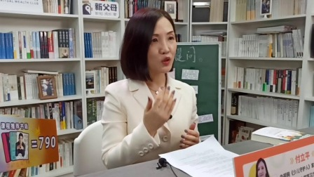 孩子学习不好怎么办?不要过度依赖辅导老师 樊登亲子周 20201122