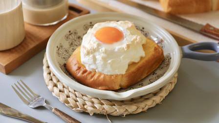 你吃过云朵一样的鸡蛋吗?如何制作云朵蛋~