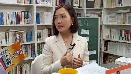 专家谈孩子早恋问题,家长应做正确的引导 樊登亲子周 20201122