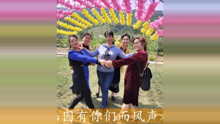 广西上林云陆庄妇女歌舞队唱红了家乡