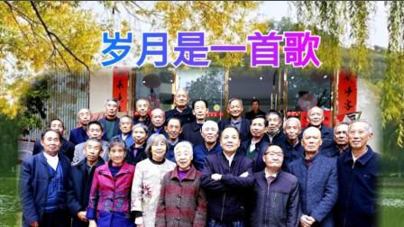 小雪季节欢聚歌(阳新农校第二届同学会相册)
