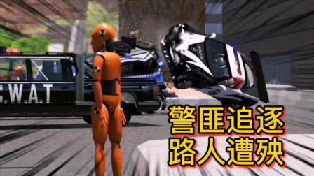 车祸模拟器176 一台PS5引发的连环事故 不爱玩游戏的人无法理解
