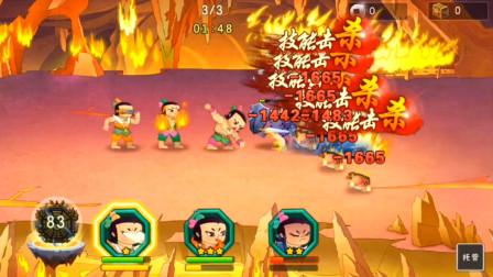 葫芦娃游戏,山林突然起火,快跑
