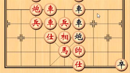 明朝时期的残局,怎么看红棋都赢不了了,民间却有高手逆袭了此局