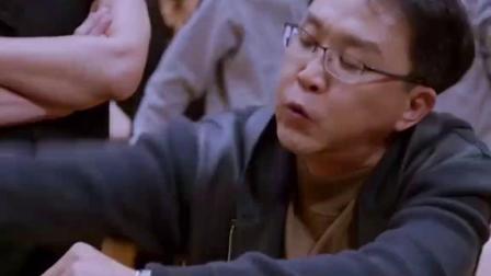李维民自从退休后,就越来越狂野了