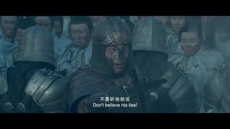 铜雀台:吉本受皇帝指派造反,没想到曹操毫发无伤,太让人绝望