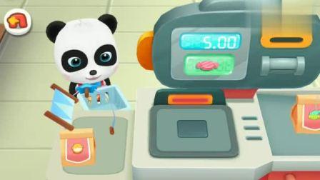 宝宝巴士游戏:需要的装饰品和小零食都买到了,奇奇要回去开派对咯