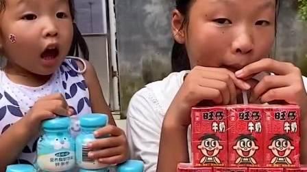亲子游戏:你的酸奶怎么会辣呢?