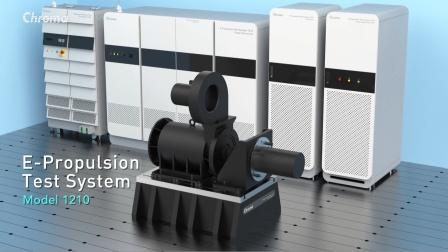 E-Propulsion Test System-1210