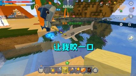 迷你世界:用小表弟当诱饵,把鲨鱼骗到岸上来,让它缺氧窒息而死