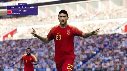 实况足球2021:中国男足8:0日本,火力全开,太爽了