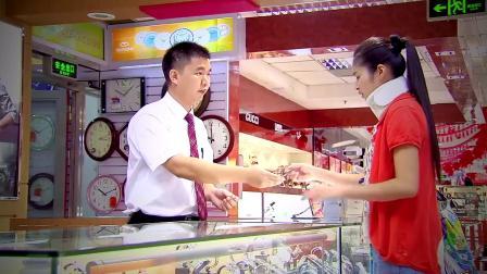 小菊:总裁找小菊借300,小菊怕赖账拿手表抵押,却不知手表好贵