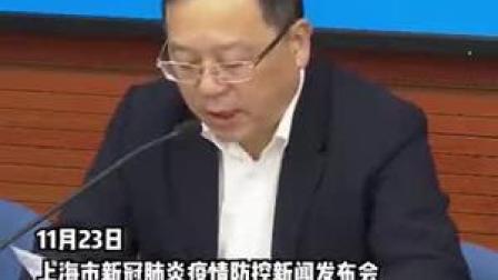 上海公布2例本地新增病例轨迹,已排查筛查对象2541人,检测结果均为阴性