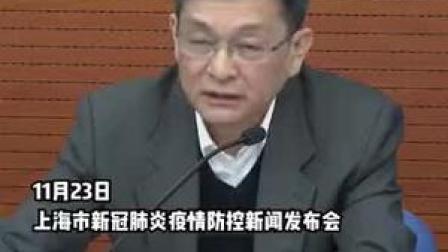 """上海围绕""""三点一库""""对高风险进口冷链统一进行核酸检测和外包装消杀"""