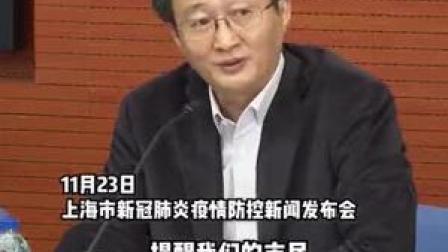 上海市卫健委提醒:味觉嗅觉突然减退消失或意味着感染,要及时就医