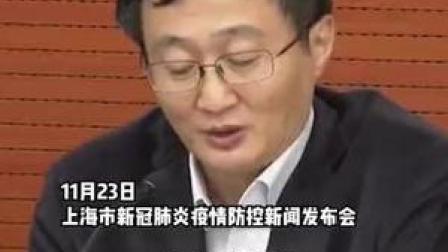 上海5例本土病例全部为普通型,目前正在治疗
