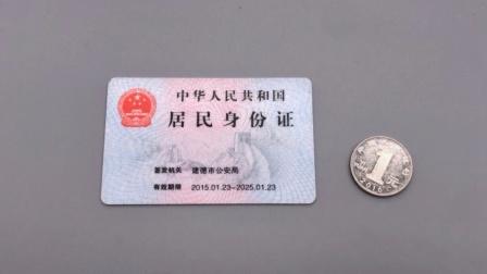 复印身份证时,要放上硬币,这个作用好厉害,可惜知道的人还不多