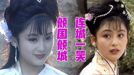十八岁陈红初次担当主角,《娥眉一笑》上演一段凄美的爱情故事