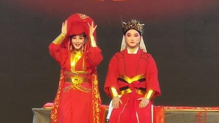 《十一郎·洞房》温岭教育戏协两周年庆 刘桂强、朱樱芝、潘云霞、袁莎莎、林瑶20201121