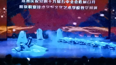 舞蹈《天浴》表演者:阳泉艺校舞蹈、社文专业学生  领舞:杨金梅  排导教师:史慧婷