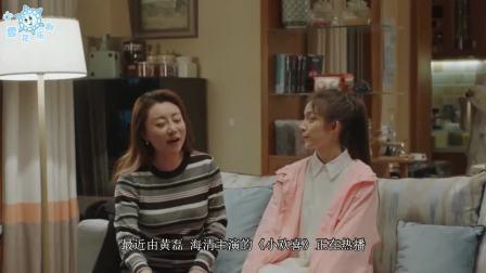 小欢喜:英子聊天说漏嘴,道出季妈妈生病实情,季杨杨:我要退学