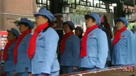 遵义市红歌艺术团四季坚持了16年唱红歌的老人们