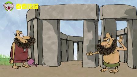 疯狂原始人:种石头能收获小麦是不是有点天方夜谭