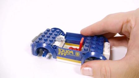 小警车玩具,积木拼装