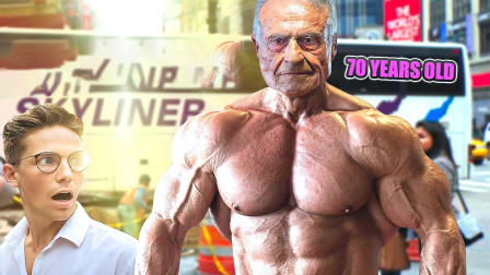 70岁肌肉大爷上街被围观,他用行动告诉我们,年龄只是一个数字!