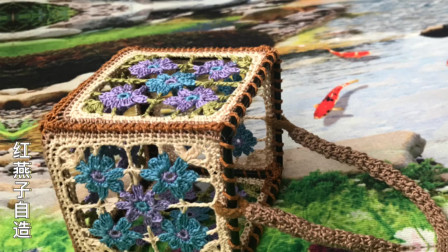 手工艺术/编织花篮收纳篮,装满美好,收纳一份好心情