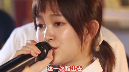 小姐姐说她要结婚了,乐队现场带来一首原创单曲《就要嫁给你》