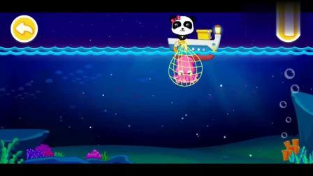 宝宝巴士游戏:妙妙乘船到海面捕鱼,真是太开心了