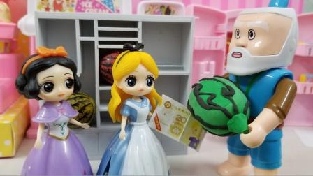 白雪公主故事 白雪和爱丽丝去买西瓜,不会挑,你会吗