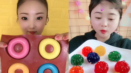 小可爱吃播:巧克力甜甜圈、果冻南瓜,吃的真开心