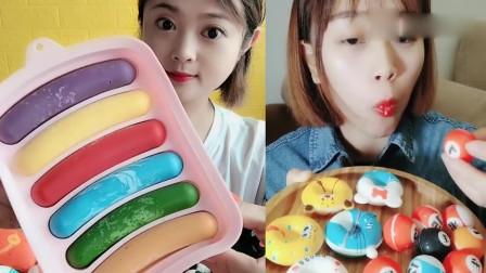 小可爱吃播:巧克力香肠、彩色卡通甜甜圈,看着就想吃