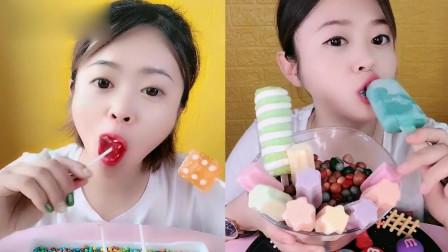 小可爱吃播:雪糕、棒棒糖,各种口味任意选,是我向往的生活