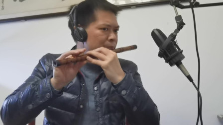 管子先生两节苦竹笛吹奏《梦里水乡》